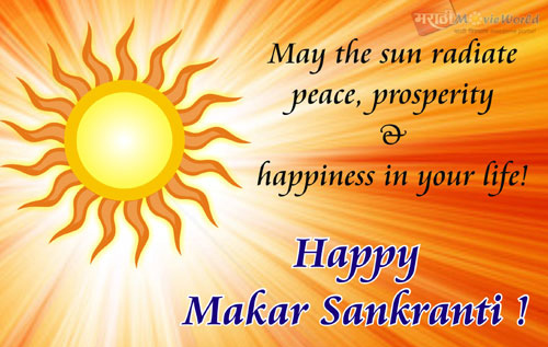 makar-sankranti-wishes1